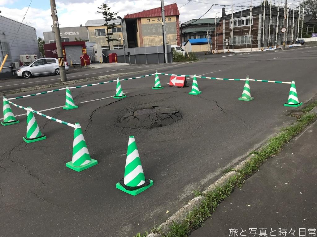 f:id:exceed-yukikaze:20180908114401j:plain