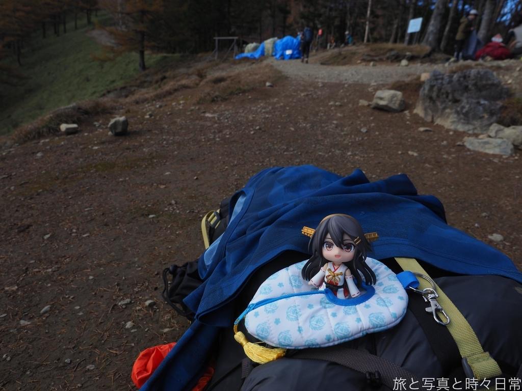 f:id:exceed-yukikaze:20181031184906j:plain