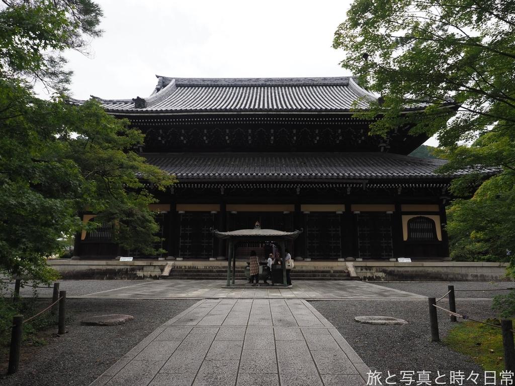 f:id:exceed-yukikaze:20181230233025j:plain