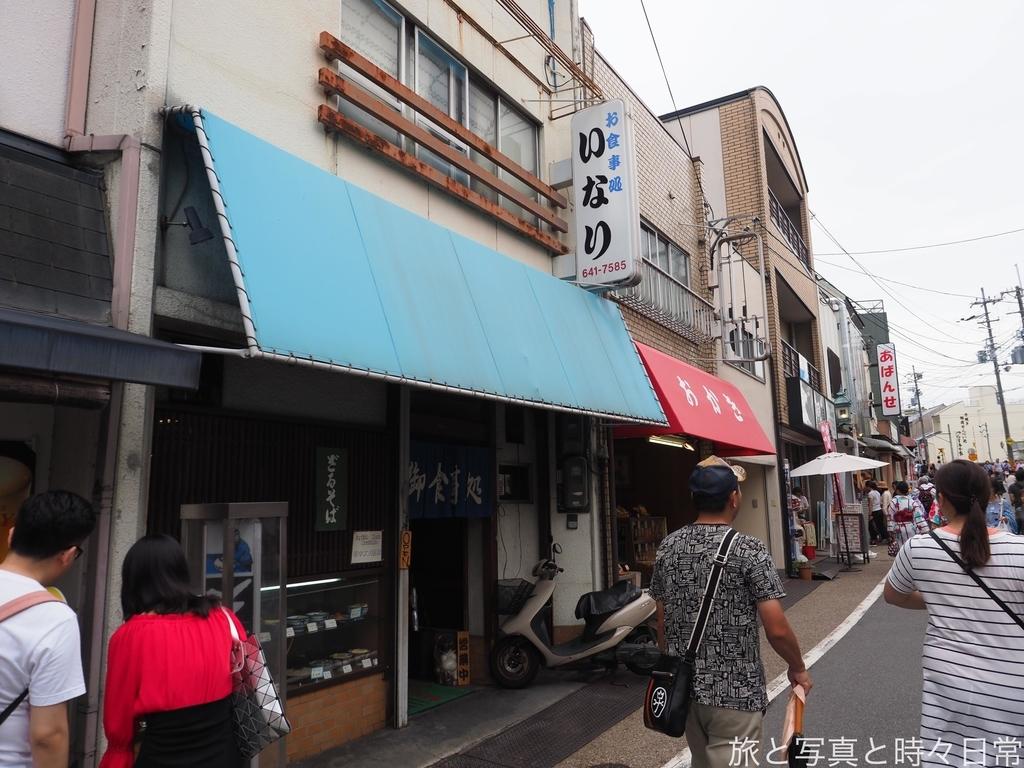 f:id:exceed-yukikaze:20181230233136j:plain