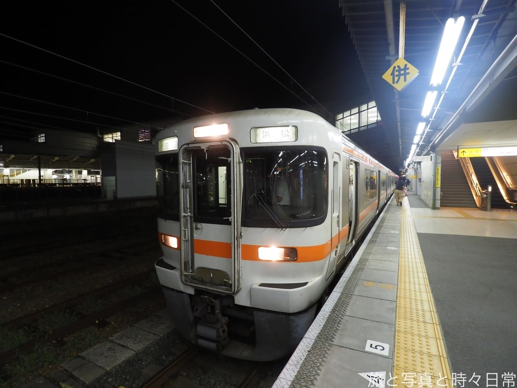f:id:exceed-yukikaze:20181230233312j:plain