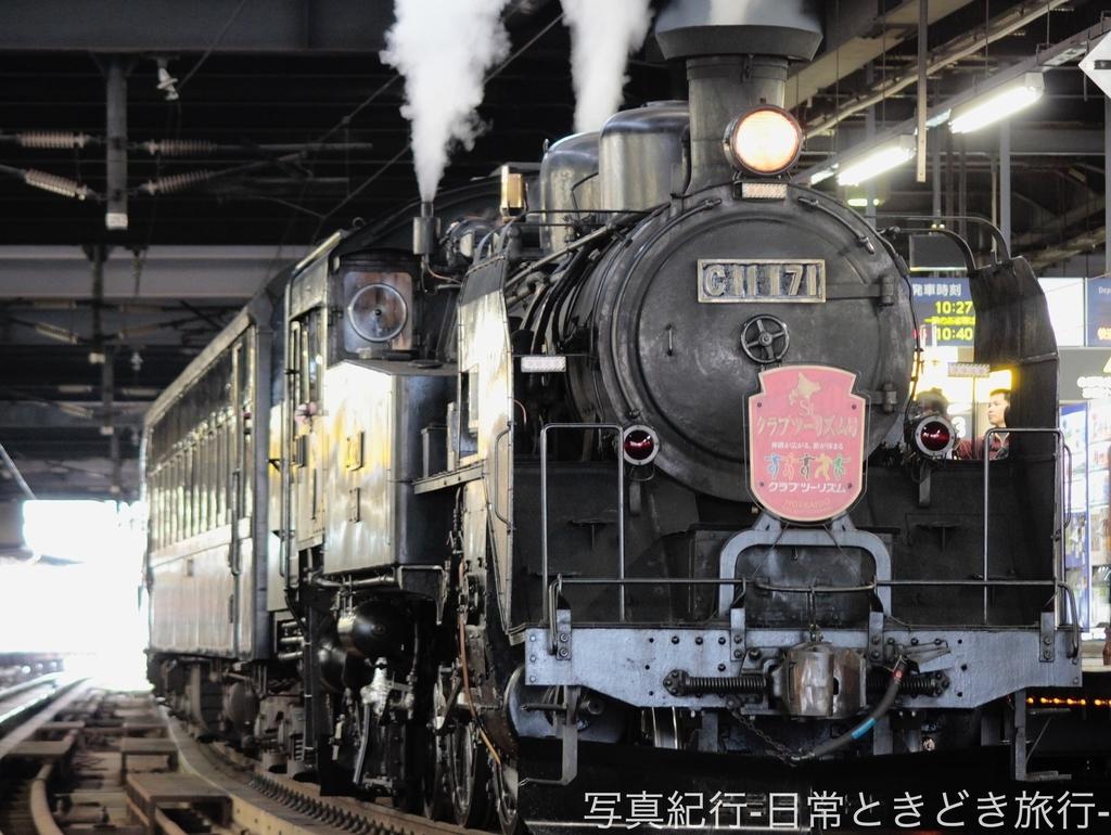 f:id:exceed-yukikaze:20190102224958j:plain