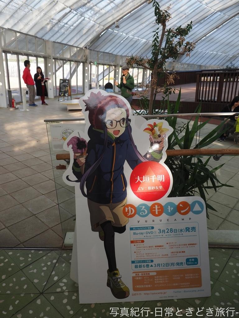 f:id:exceed-yukikaze:20190116231401j:plain