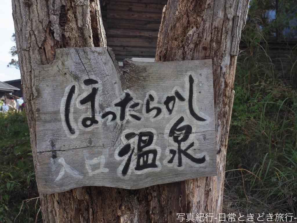 f:id:exceed-yukikaze:20190116231439j:plain