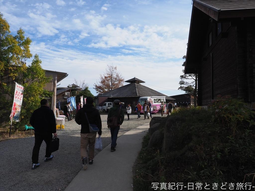 f:id:exceed-yukikaze:20190116231449j:plain