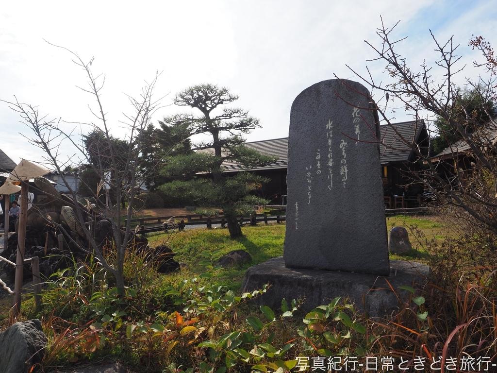 f:id:exceed-yukikaze:20190116231501j:plain