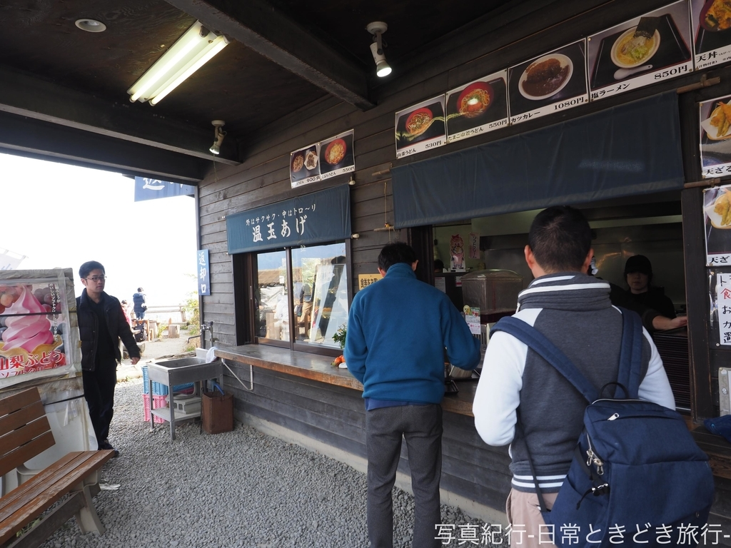f:id:exceed-yukikaze:20190116231520j:plain