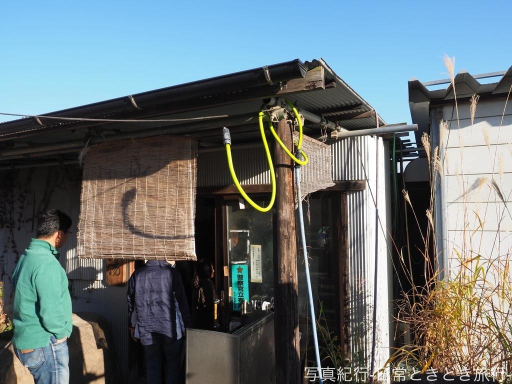 f:id:exceed-yukikaze:20190116231627j:plain