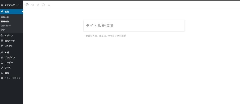 f:id:exceed-yukikaze:20190125021849j:plain