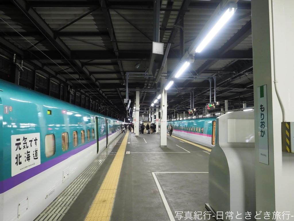 f:id:exceed-yukikaze:20190202162814j:plain
