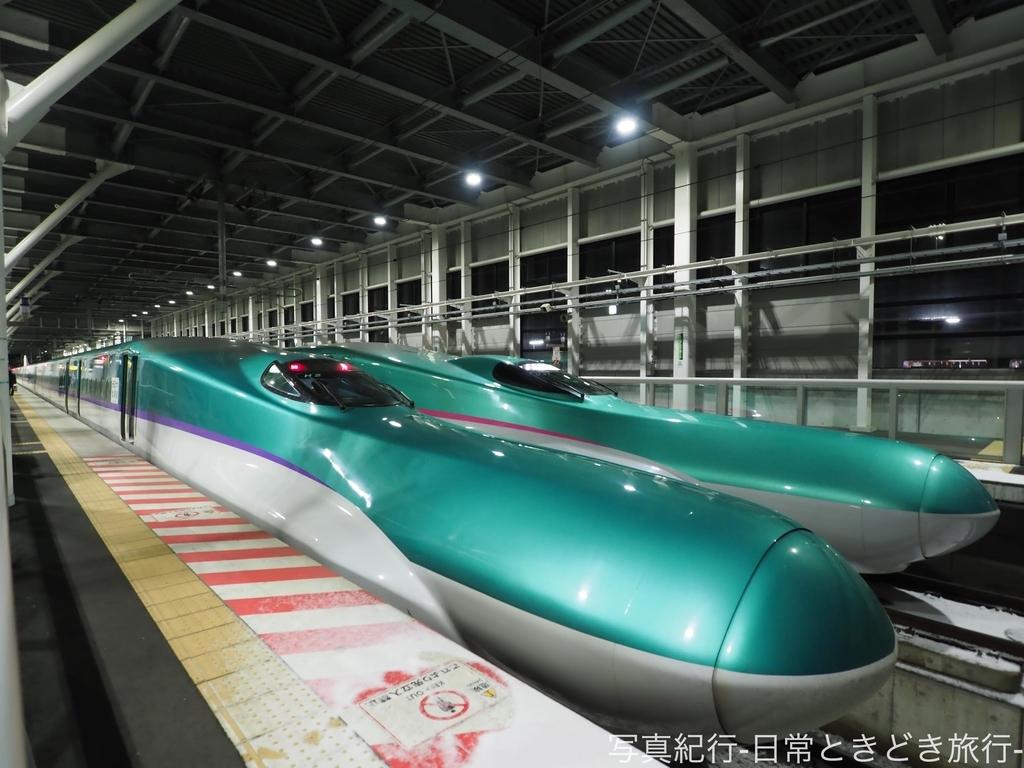 f:id:exceed-yukikaze:20190202163114j:plain