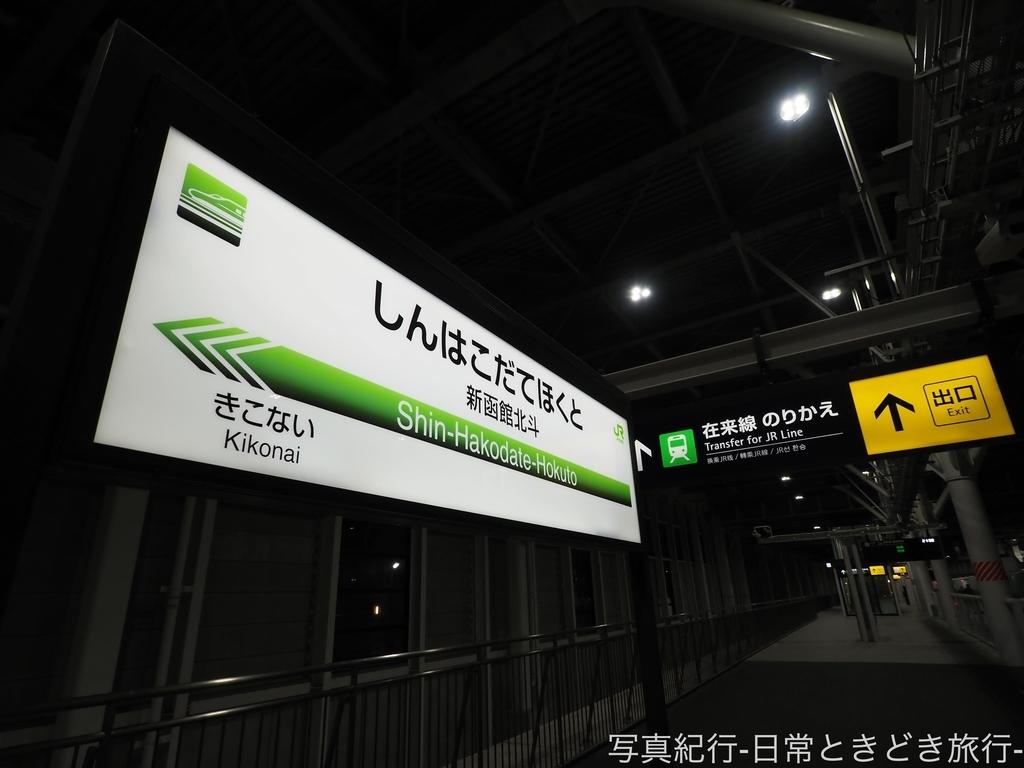 f:id:exceed-yukikaze:20190202163149j:plain