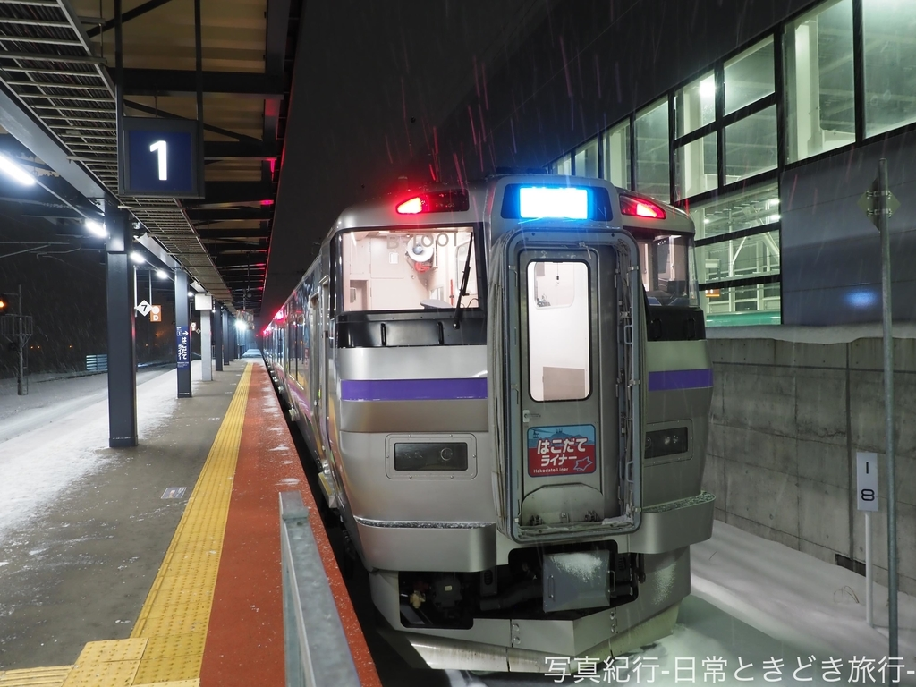 f:id:exceed-yukikaze:20190202163257j:plain