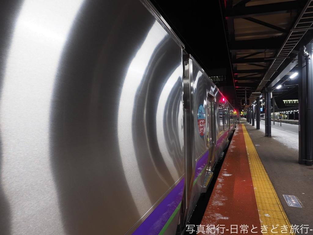 f:id:exceed-yukikaze:20190202163307j:plain