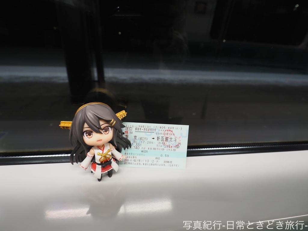 f:id:exceed-yukikaze:20190202163447j:plain