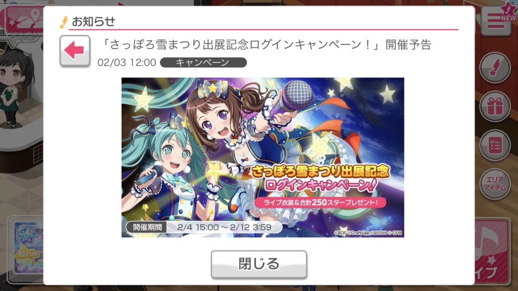 f:id:exceed-yukikaze:20190208133457p:plain