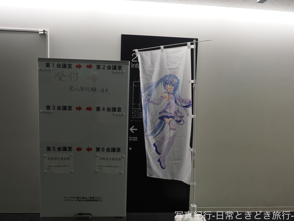 f:id:exceed-yukikaze:20190211082256j:plain