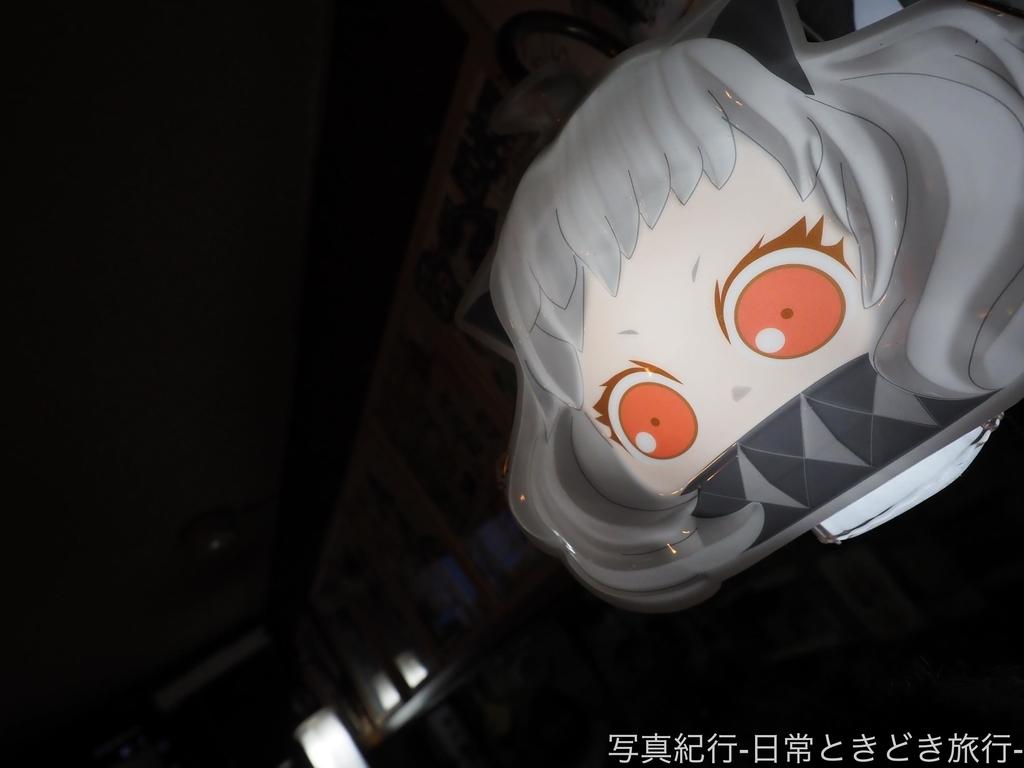 f:id:exceed-yukikaze:20190224223634j:plain