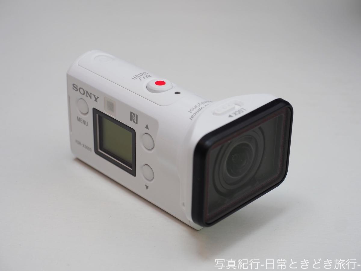f:id:exceed-yukikaze:20190315080429j:plain