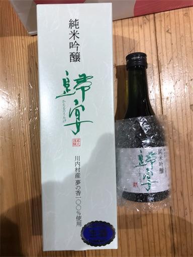 f:id:exceed-yukikaze:20190328101848j:image