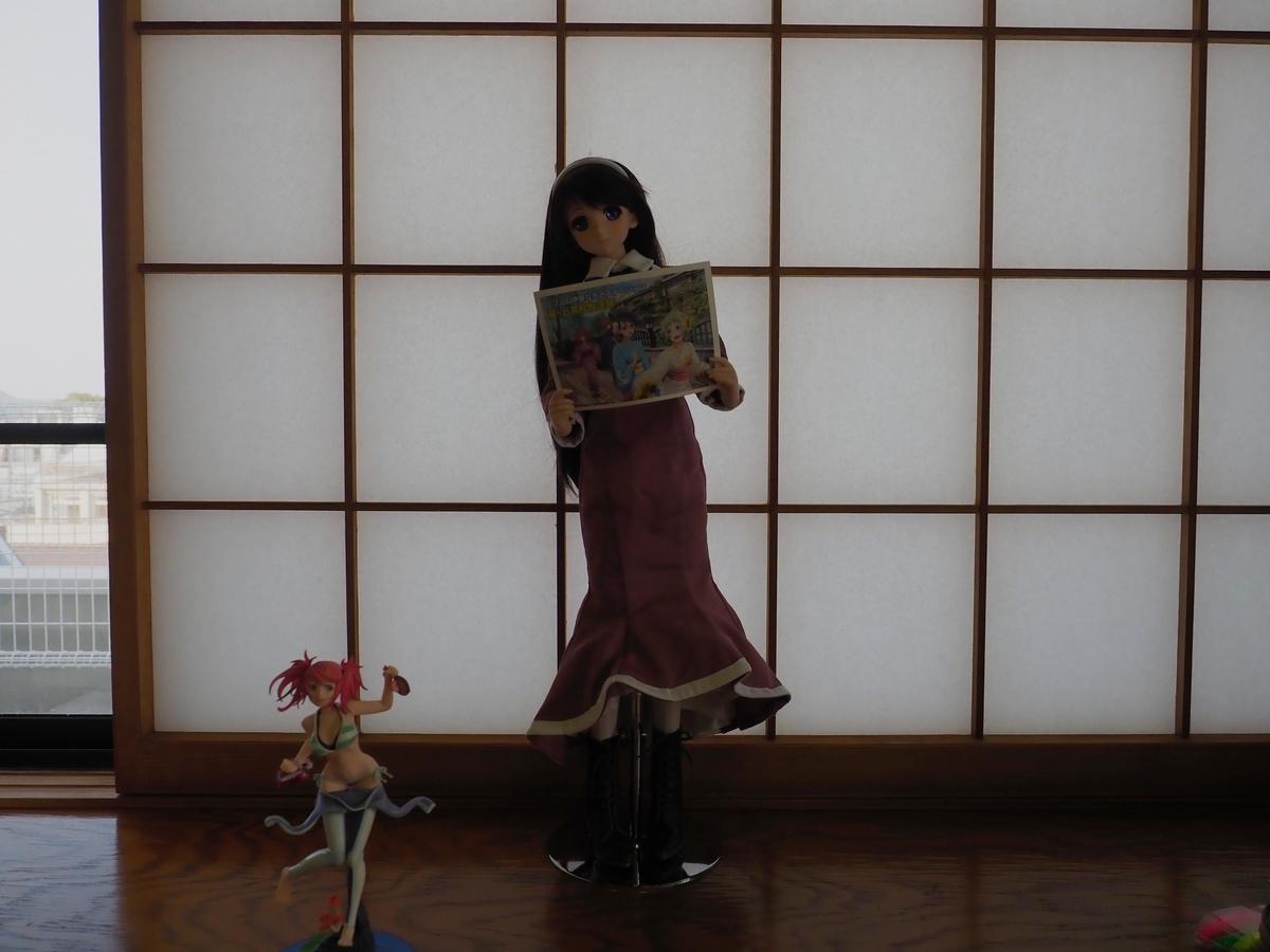 f:id:exceed-yukikaze:20190412075804j:plain