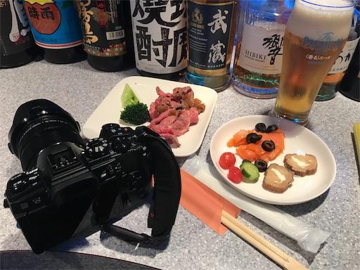 f:id:exceed-yukikaze:20190415073647j:image