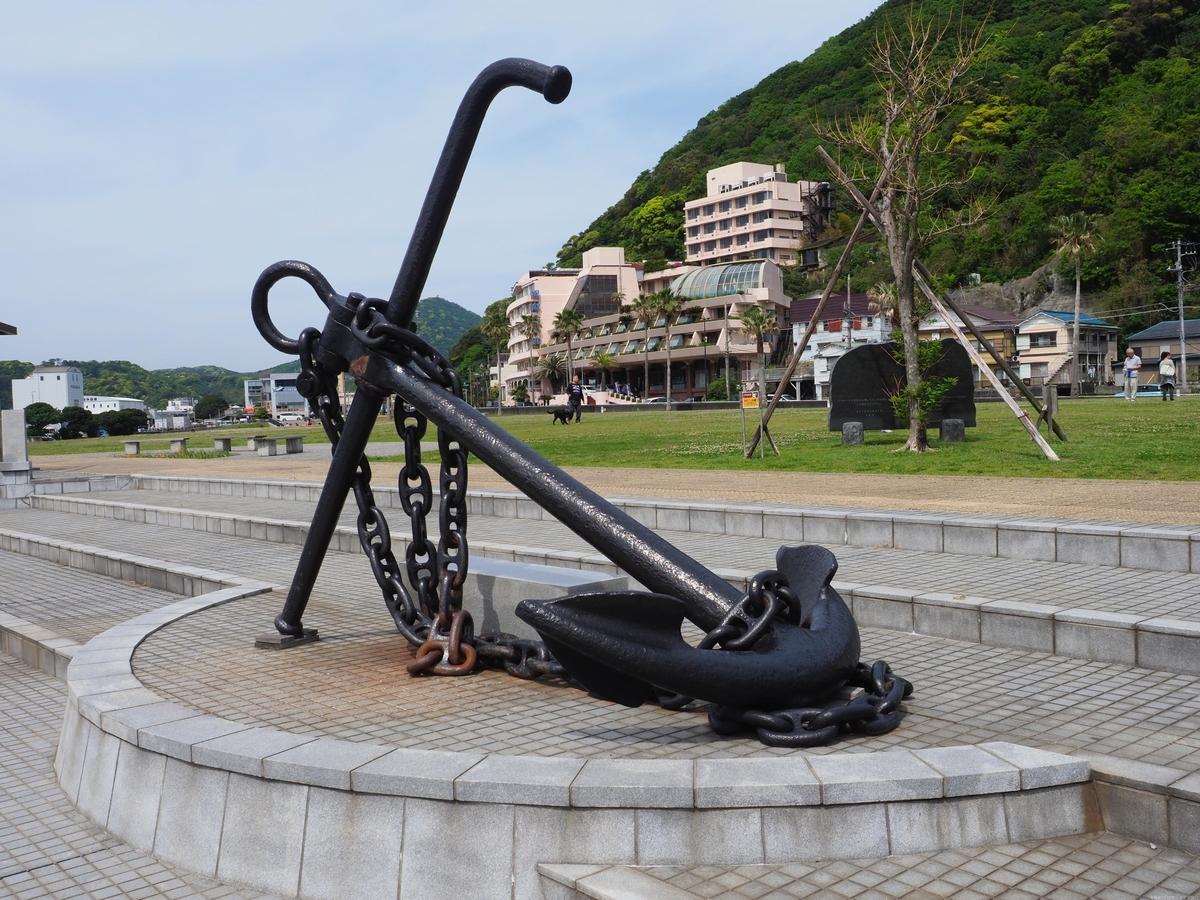 f:id:exceed-yukikaze:20190504214125j:plain