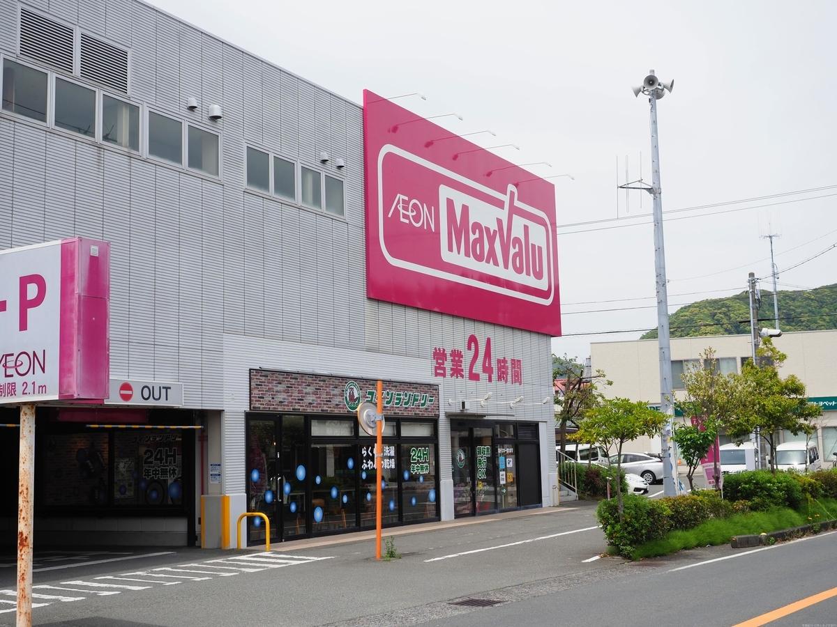 f:id:exceed-yukikaze:20190504214503j:plain