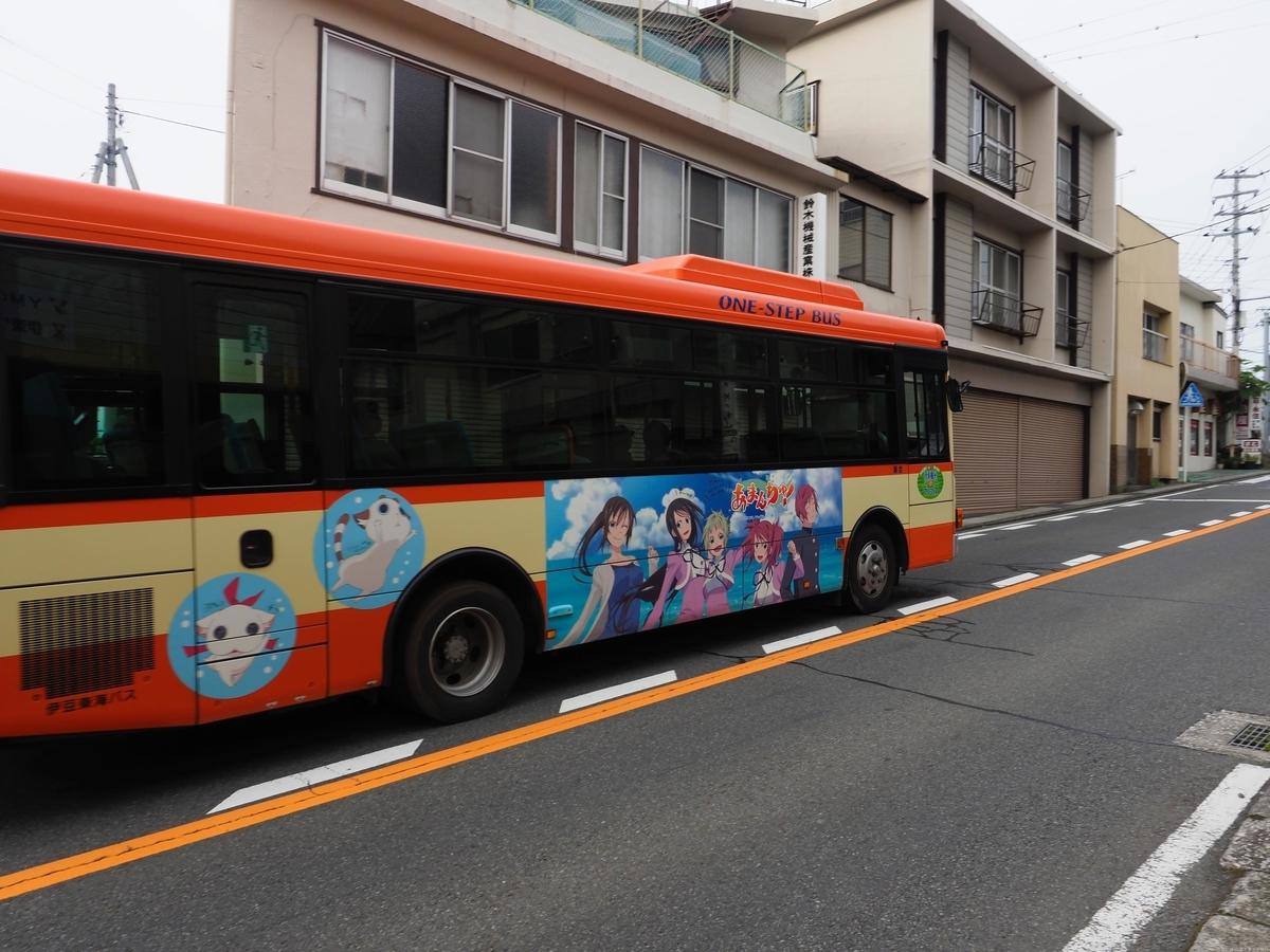 f:id:exceed-yukikaze:20190504214642j:plain