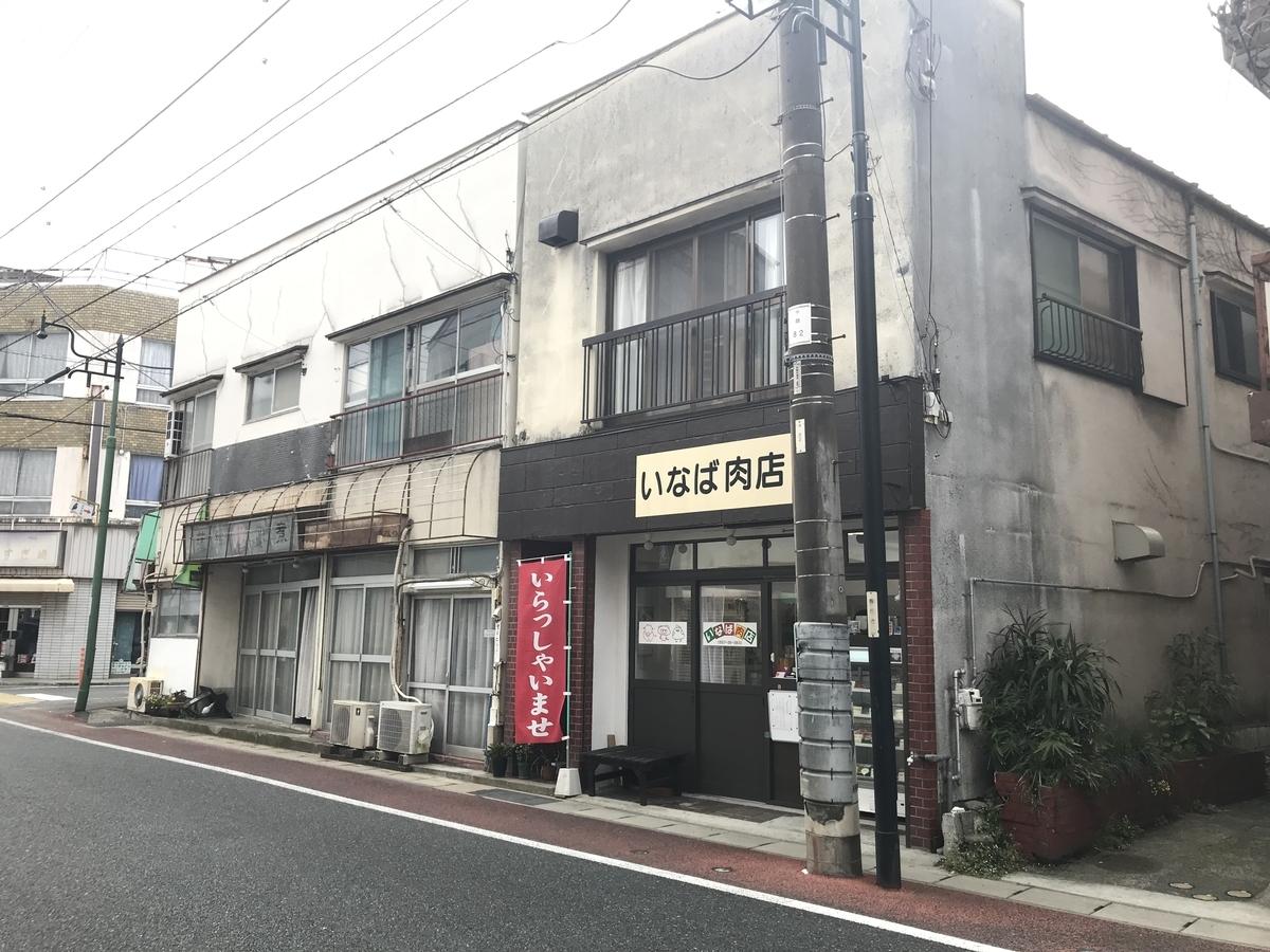 f:id:exceed-yukikaze:20190504215839j:plain