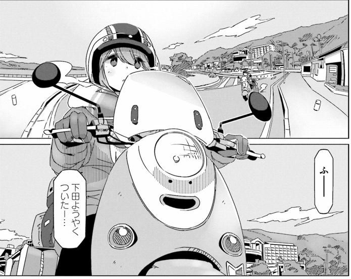 f:id:exceed-yukikaze:20190504222924j:plain