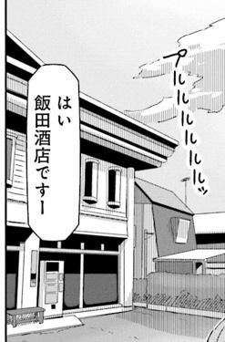 f:id:exceed-yukikaze:20190504223855j:plain
