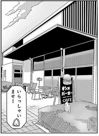 f:id:exceed-yukikaze:20190504224507j:plain