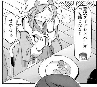 f:id:exceed-yukikaze:20190504224515j:plain