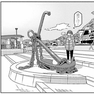 f:id:exceed-yukikaze:20190504224943j:plain
