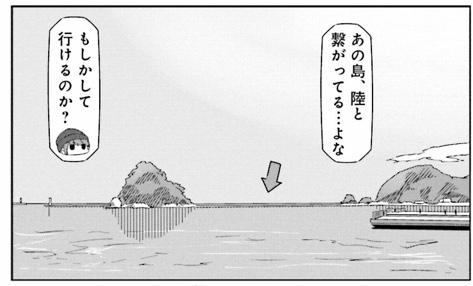 f:id:exceed-yukikaze:20190504225001j:plain