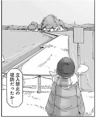 f:id:exceed-yukikaze:20190504225004j:plain