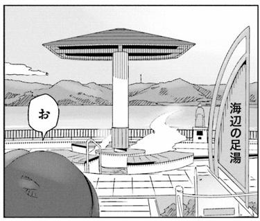 f:id:exceed-yukikaze:20190504231041j:plain