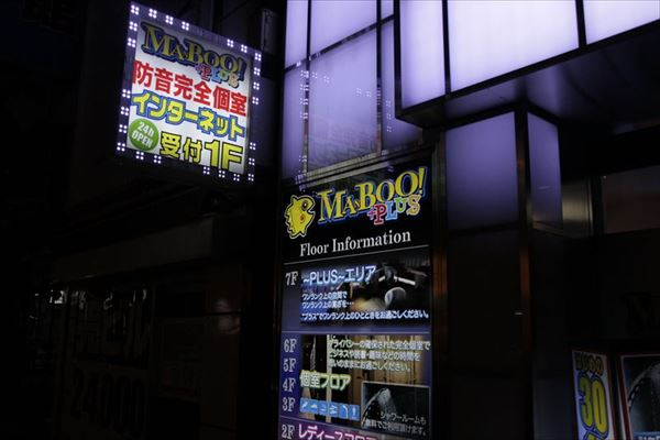 _MG_2573_R_R.jpg