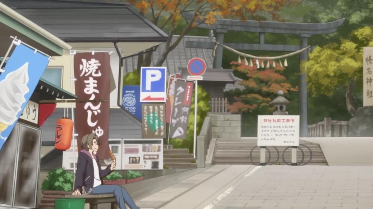 f:id:exceed-yukikaze:20190511162745j:plain