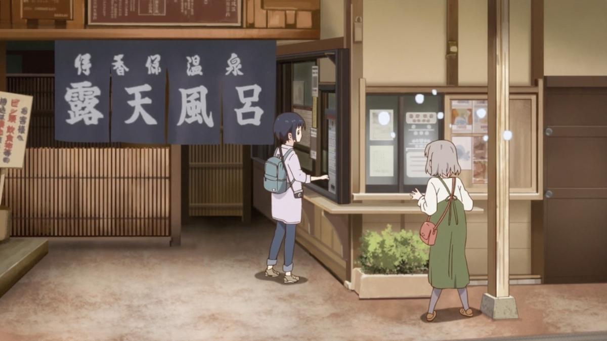 f:id:exceed-yukikaze:20190512095227j:plain