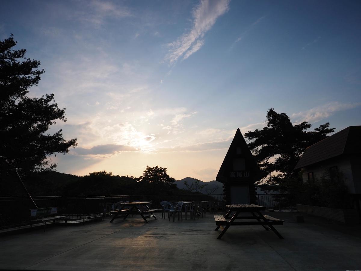 f:id:exceed-yukikaze:20190514080332j:plain