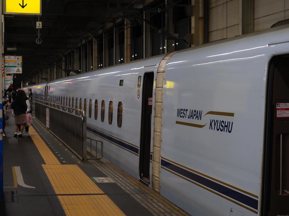 f:id:exceed-yukikaze:20190518130214j:plain