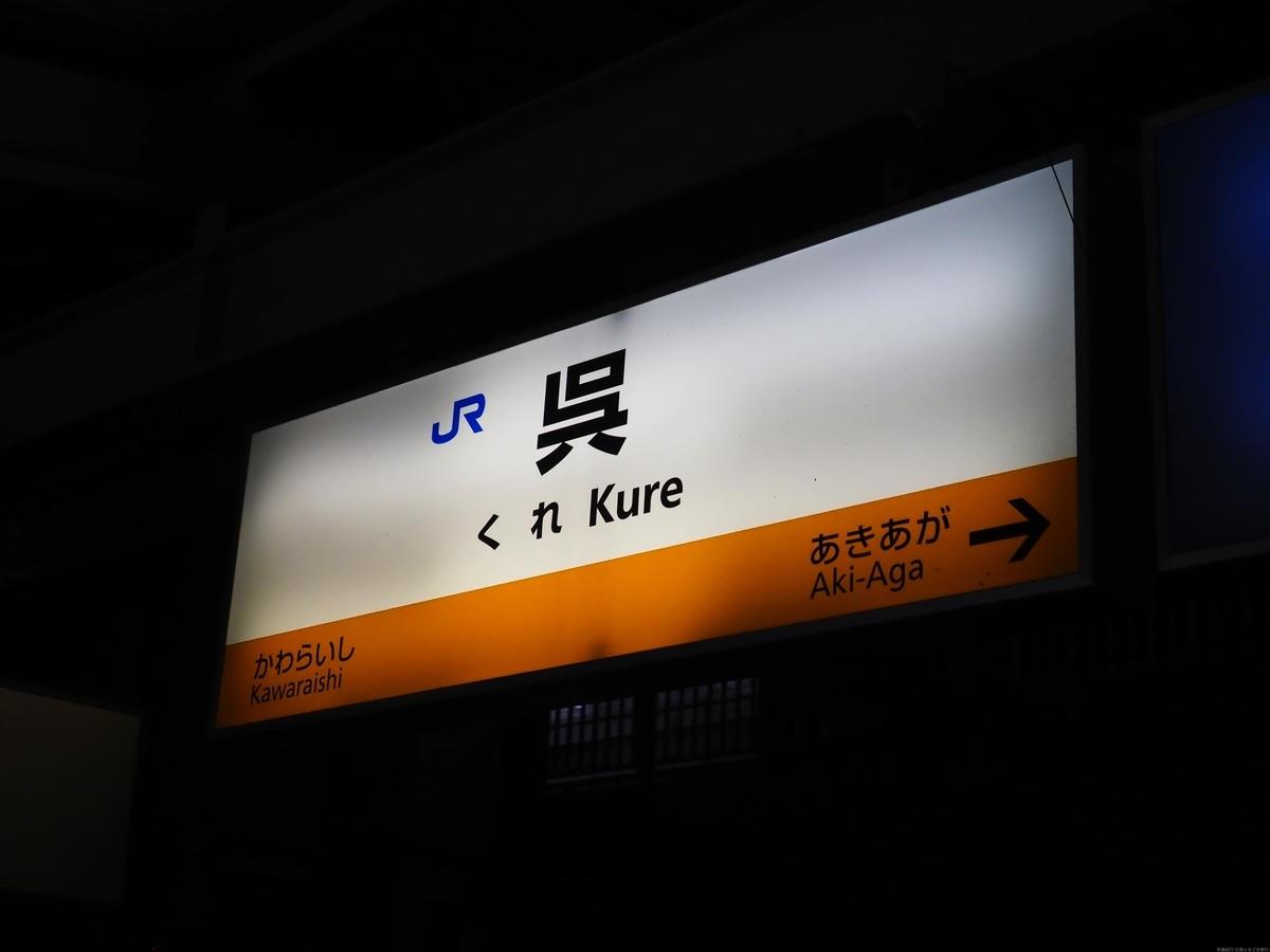 f:id:exceed-yukikaze:20190518130316j:plain