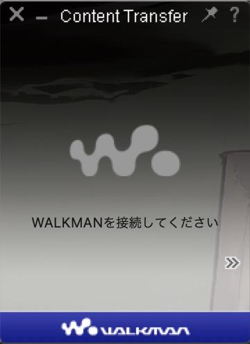f:id:exceed-yukikaze:20190527082023j:plain