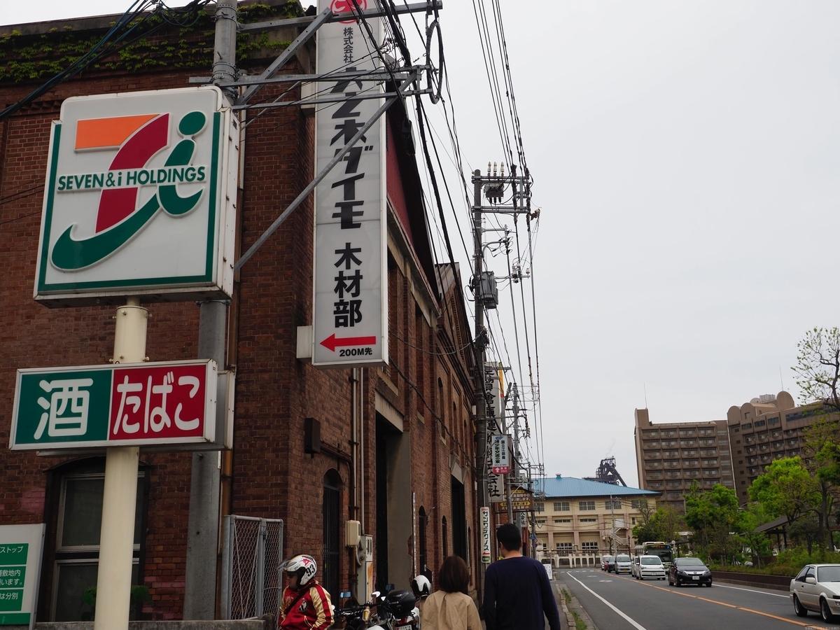 f:id:exceed-yukikaze:20190531235806j:plain