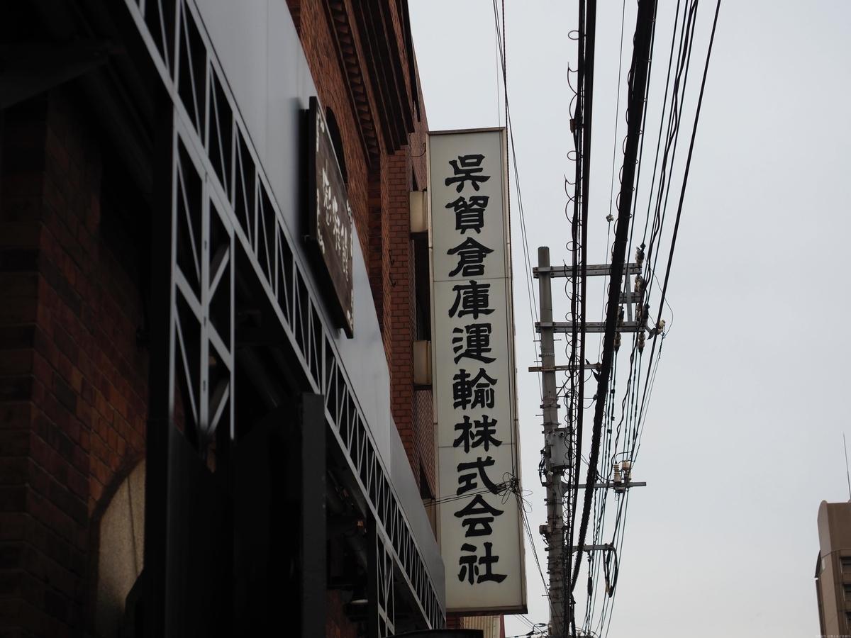 f:id:exceed-yukikaze:20190531235815j:plain