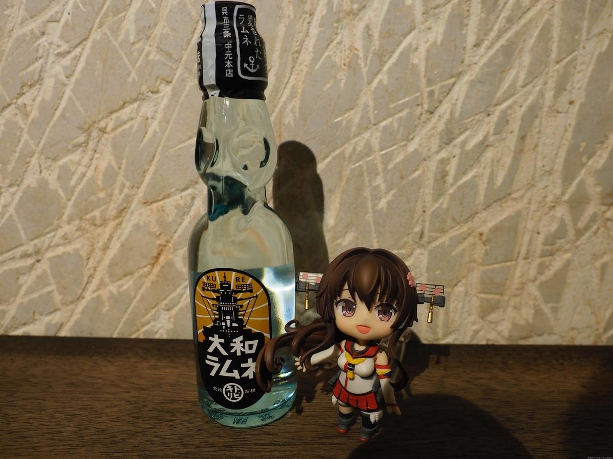 f:id:exceed-yukikaze:20190531235844j:plain