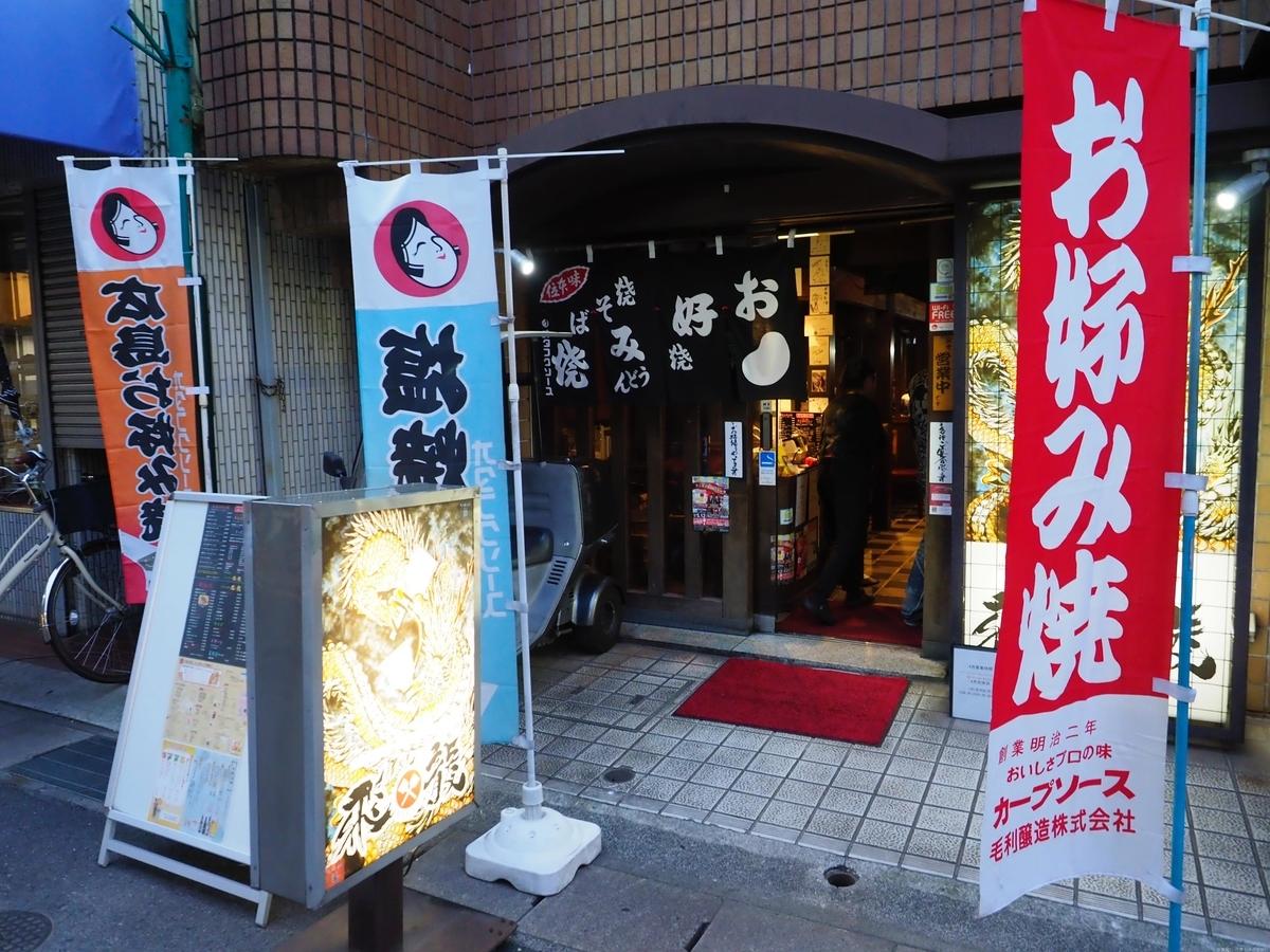 f:id:exceed-yukikaze:20190601000056j:plain