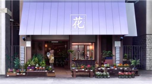 f:id:exceed-yukikaze:20190610135049j:plain
